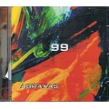 Abraxas - 99 [CD] METAL MIND 1999 KUŹNIA