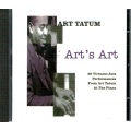 Art Tatum - Art's Art [CD]