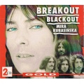 Breakout Blackout  Mira Kubasińska - Gold [2 CD] + BOX