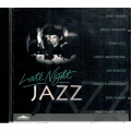 Chet Baker + Billie Holiday + Louis Armstrong + Lee Konitz i in. - Late Night [CD]