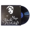 Edith Piaf [WINYL] Mint