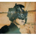 Enigma - The screen behind the mirror [CD] 2000
