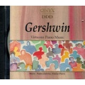 Gershwin Virtuoso Piano Music [CD] 1991 Point
