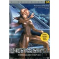 Ghost in the Shell 04 [DVD] Kenji Kamiyama