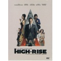 High-Rise [DVD] Ben Wheatley