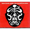 Jean Michel Jarre The Concerts in China [2 CD]