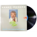 Kenny Rogers - For The Good Times [LP] [Doskonały] Arena