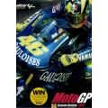MotoGP Season Review 2004 - Julian Ryder